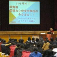 2 年沖縄修学旅行事前学習