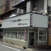 京都市役所裏 おかうじさん 今昔