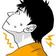 首が痛くて上を向けない患者さん        金沢市   頚椎   むち打ち   整体    交通事故   肩こり
