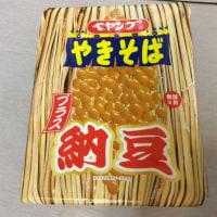 やきそば+納豆=???