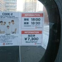 12/7 札幌ライブ楽しかったです
