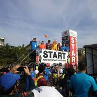 第11回湘南国際マラソン  (スタート)