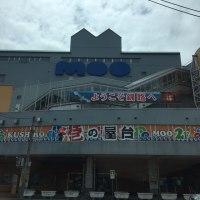 釧路出張🚗 トータルカーズワークスブログ