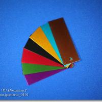 アルミニュウムに色を着けるアルマイト処理