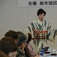 千葉武生:絵川流:  (2016/11/14)大宮桜木シーノ・ホールで舞踊。