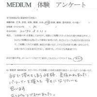 スピリチュアル 霊視 恋愛 結婚 婚活 霊能者 MEDIUM体験談:見抜かれました…<女性>