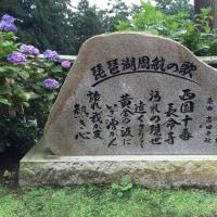 『琵琶湖周航の歌』をめぐる9 六番「長命寺」