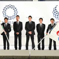 東京オリンピックフラッグツアー、チャンレンジ八丈太鼓★週末イベント情報