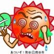 176日目 桜を愛でながら中山道を歩く・続編(3)~熊谷