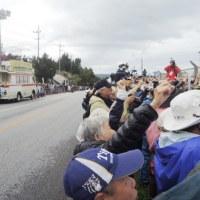 辺野古新基地建設断念を求める県民集会---博治さんが戻ってきた(演説映像あり)! 翁長知事は埋立承認撤回を明言!