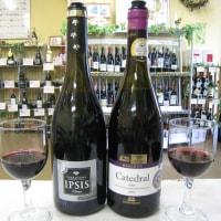 非常にコスパ高い赤ワイン2種類が無料試飲していただけます。