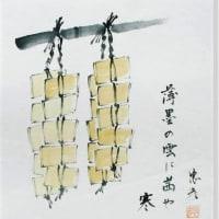 1252話 「 少なくなった年賀状 」 1/20・金曜(曇・雨)
