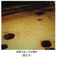 北タイ陶磁の源流考・#37<ドン・ハインの「東南アジアの窯業系統・12」>