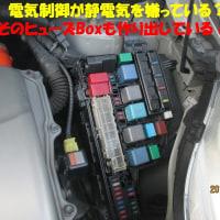 【静電気除去で大きく変わる最先端技術の車!】レクサスLC500(V8/10AT)試乗【LOVECARS!TV!試乗レビュー】