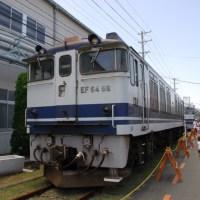 Electric Locomotive#133