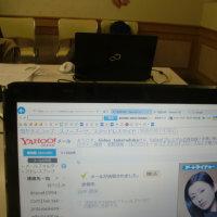午前 パソコン 午後詩吟「教室」、学ぶ場所に恵まれ感謝!