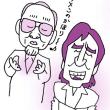 「シクラメンのかほり」 小椋佳、布施明(似顔絵)