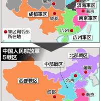 反習近平派の拠点、中国人民解放軍「瀋陽軍区」が北と通じてクーデターを計画している!