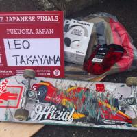Leo Takyama 2nd place on ELEMENT MAKE IT COUNT FUKUOKA