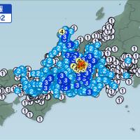 【震度5強】6/25 7:02頃長野県南部地震発生
