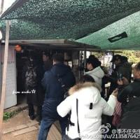 「偶然にチョン・ジュナ、クォン・サンウの友達に会ってスーパーすばらしい運」(^^;