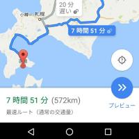 どっちが遠い?北海道トーク*