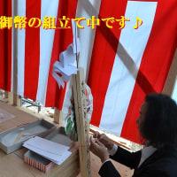 祝 上棟式 パークオアシス長尾東町3丁目分譲地  I 様邸 ♪ (^O^)/