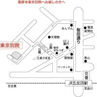 「気めぐり上手」・・・池田山のパワースポット!