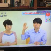 現世考: NHK「発達障害」特集,#発達トラウマ障害 の #メクラマシ効果