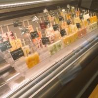 【枚方市】「枚方T-SITE」内でお洒落なアイスキャンディー★「レモンジンジャー」(パレタス 枚方T-SITE店)