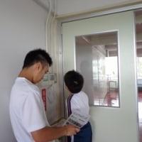 中学部2年生 宿泊学習(中央青年の家)
