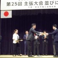 宮崎信行が審査員をつとめさせていただきました!