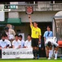 九州朝高の先生、審判でJリーグデビュー