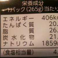糖質制限メニュー 1/23 朝昼兼用食