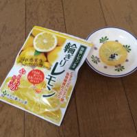 輪ぎりレモンはスッキリな味