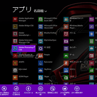 Windows8.1 Update ��ӥ塼