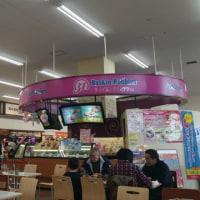 03/19 前田ちゃん納車記念