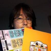 The東南西北CDジャケット・コンサートチケット・クリアファイル