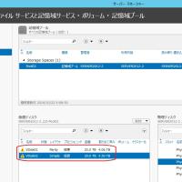 Windows Server 2012 の復元に着手、難航しています。。。