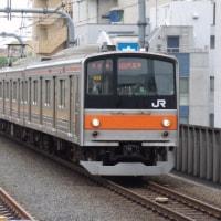 205系M32編成むさしの号八王子行@国立駅