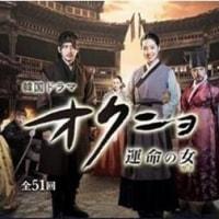 月火韓国ドラマ『オクニョ 運命の女/獄中花』のネタバレ&あらすじ!