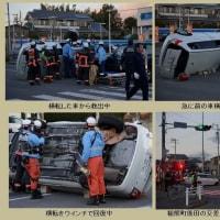 稲熊町後田の交差点で事故の巻