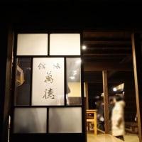 江戸東京たてもの園のイベント ライトアップ 其の4