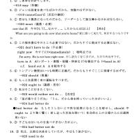 3助動詞 解答・解説 1