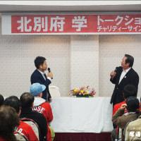 (12/4) 北別府 学 トークショーが行われました!「パパイヤ・道の駅」