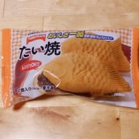 つまみ たい焼き (電子レンジ専用)