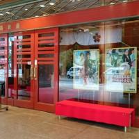 5月14日 明治座の「歌舞伎」と「神田明神祭」