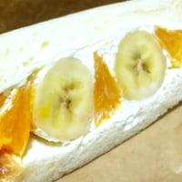 ダブルバナナのフルーツサンド