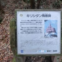 物凄く暑かった長崎旅行