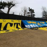 『ゴール裏体験ツアー』J3第6節栃木SC×鹿児島ユナイテッドFCのお知らせ